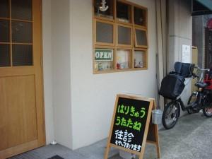 DSC03214_R